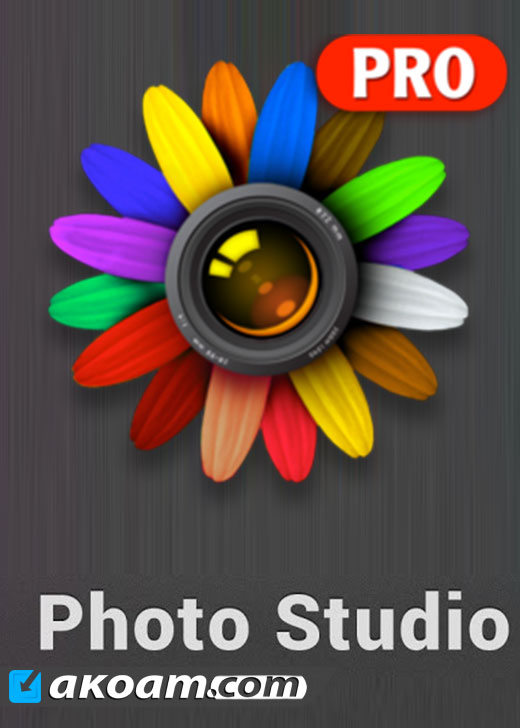برنامج Photo Studio PRO v2.0.14.2