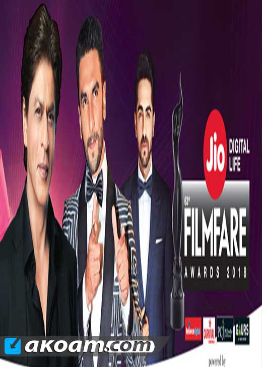 حفل 63rd Jio Filmfare Awards Ceremony 2018 مترجم