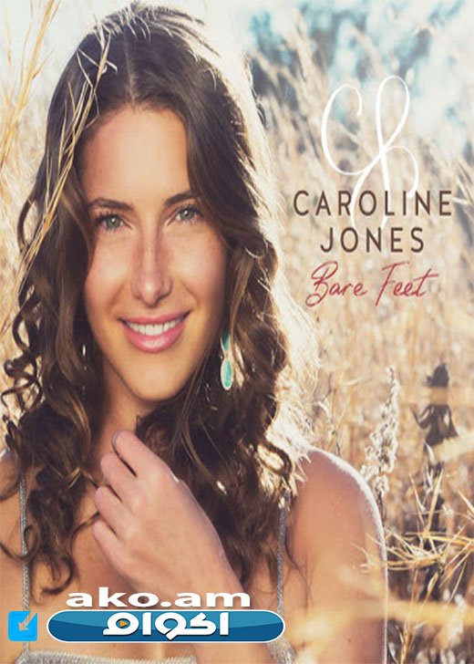 Caroline Jones Bare Feet 2018