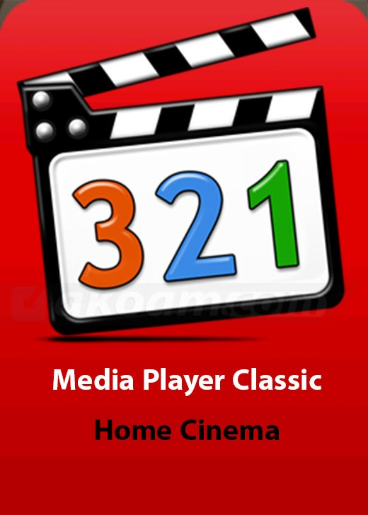 برنامج Media Player Classic HomeCinema 1.7.17 Final