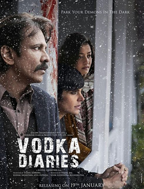 فيلم Vodka Diaries 2018 مترجم