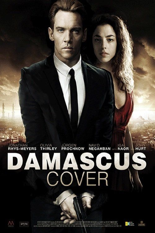 فيلم Damascus Cover 2017 مترجم