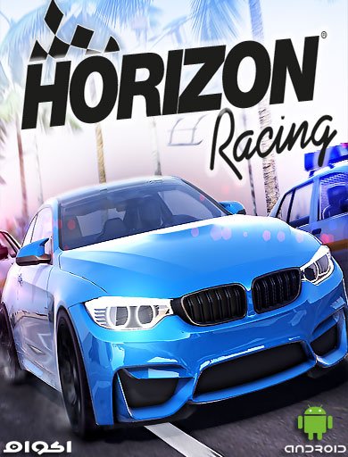 لعبة Racing Horizon Unlimited Race‏ للأندرويد