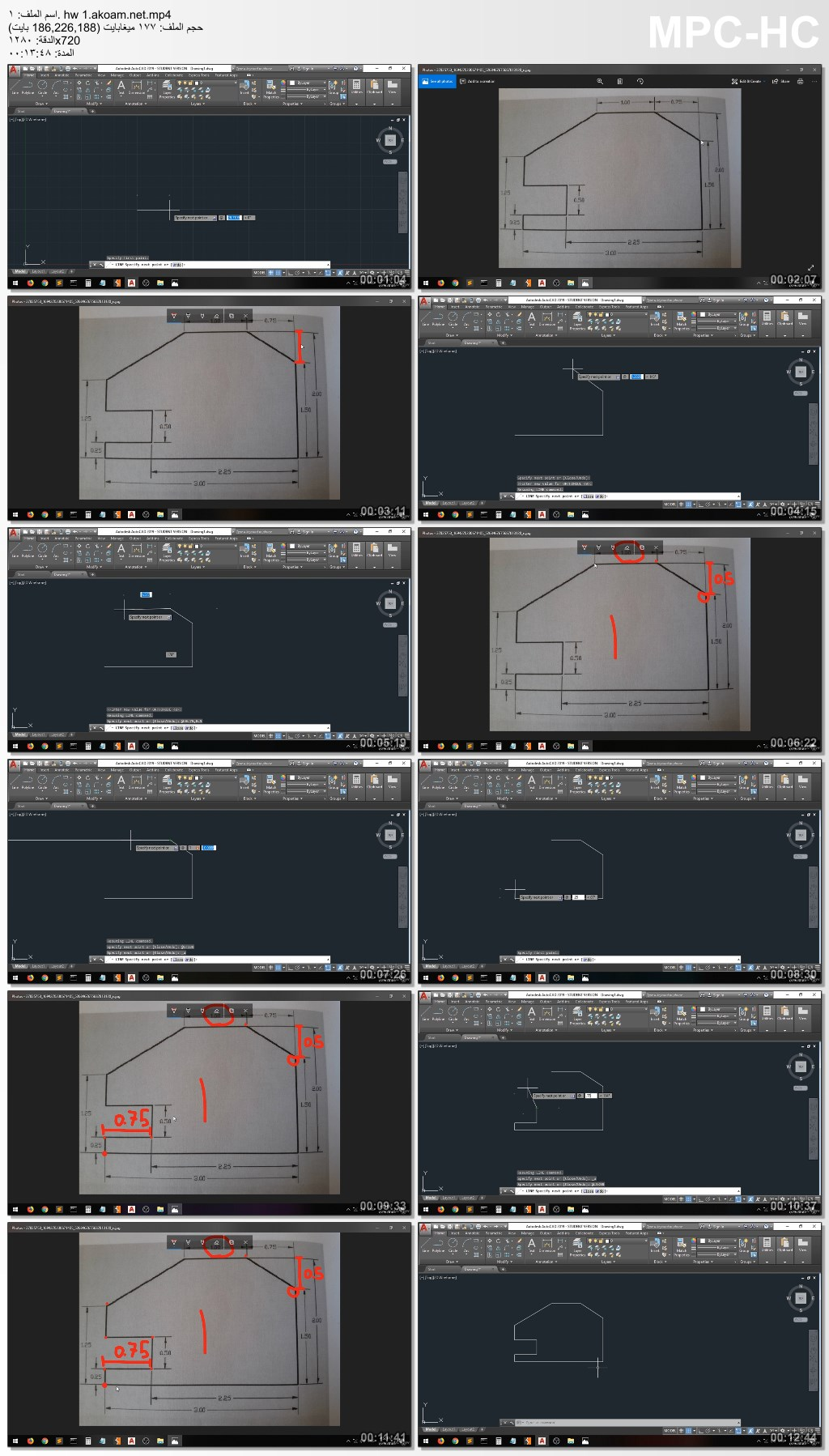 AutoCAD 2019 course 2D drawing from A to Z,AutoCAD 2019 course 2D drawing,AutoCAD 2019,كورس أوتوكاد 2019,الرسم ثنائي الأبعاد,كورس,تعليم,يوديمى