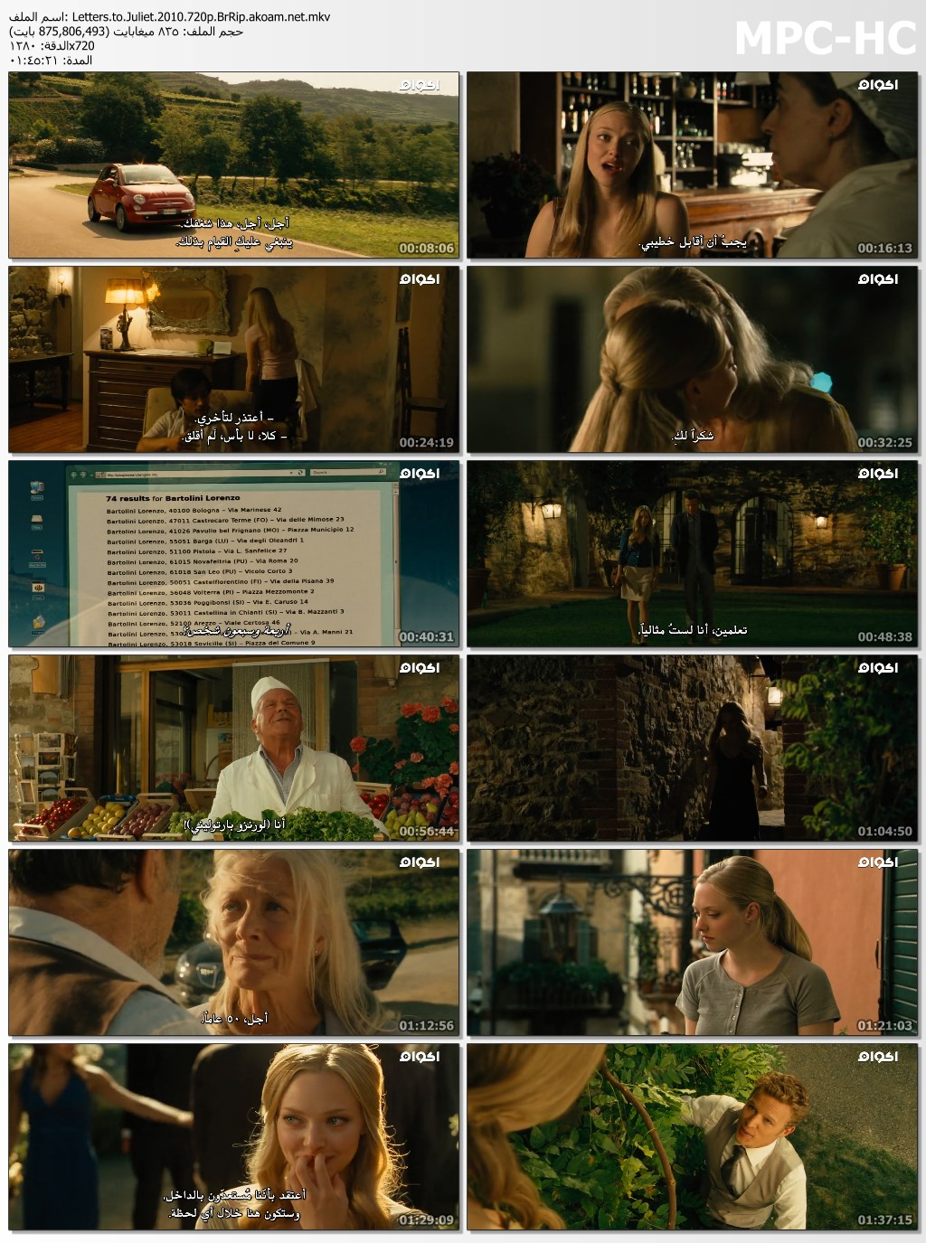 Letters to Juliet,Letters to Juliet 2010