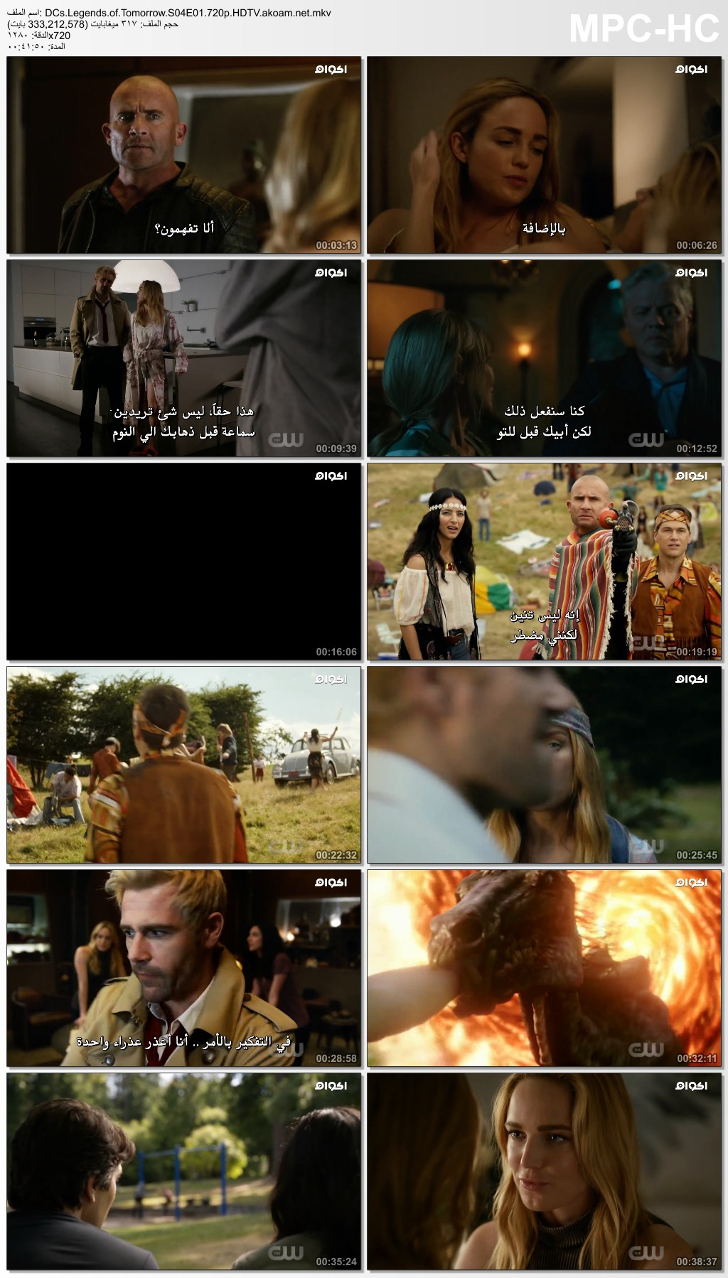 الاكشن,المغامرة,Legends of Tomorrow,Legends of Tomorrow season 4,اساطير الغد