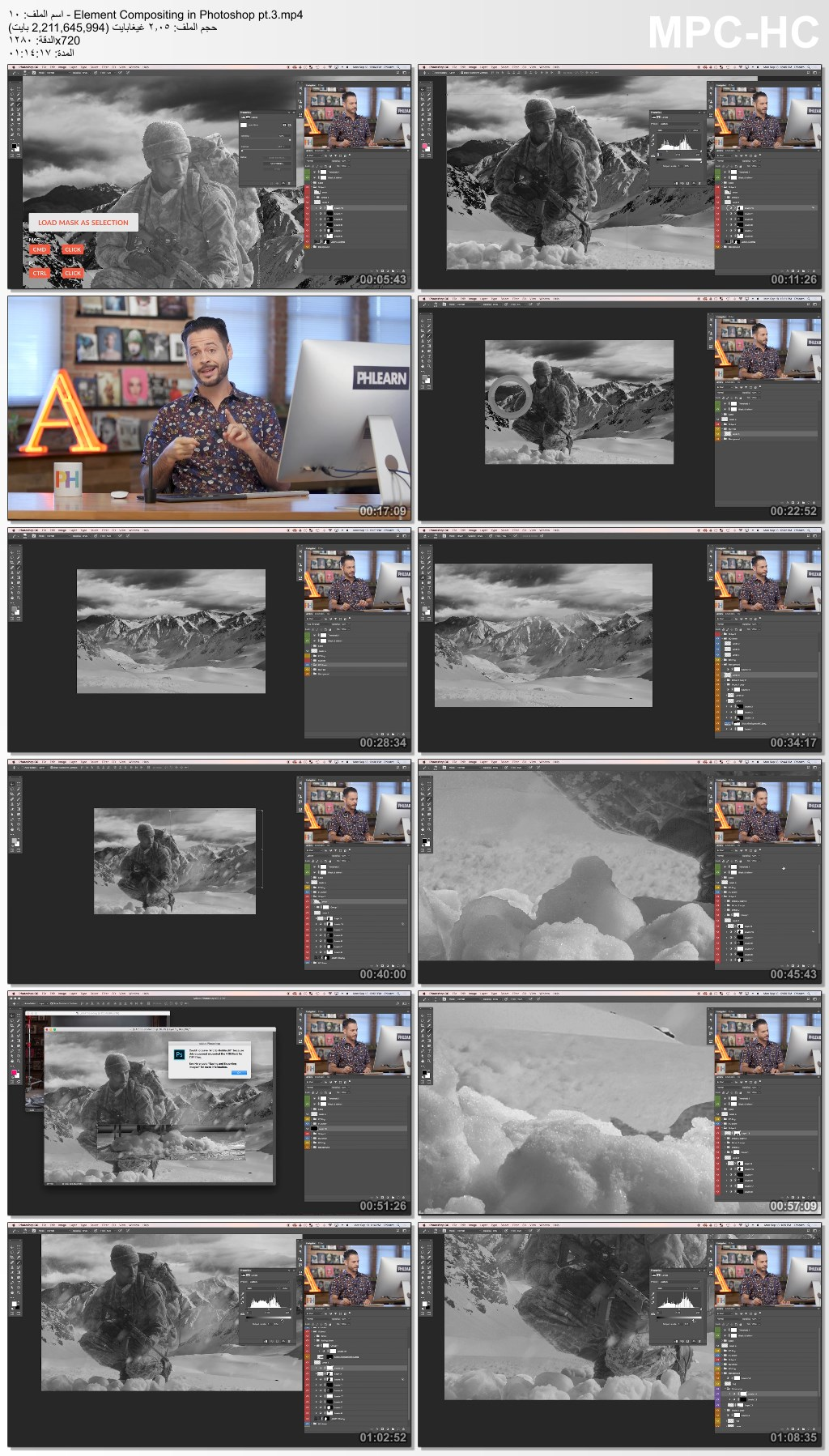 Photoshop Compositing Essential,دمج الصور,كورس,تعليم,PHLEARN,تعلم الفوتوشوب,دمج الصور بالفوتوشوب