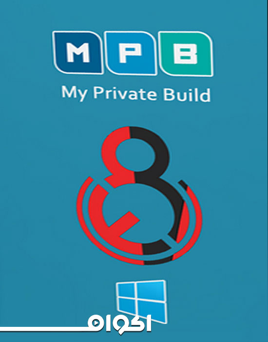 ويندوز Windows 8.1 Mpb Pro Slim