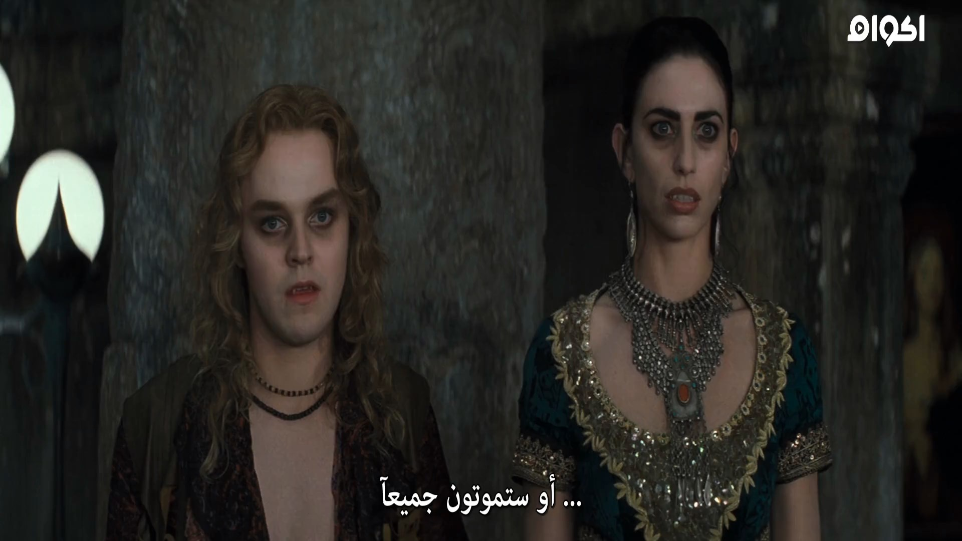 Queen of the Damned,Queen of the Damned 2002