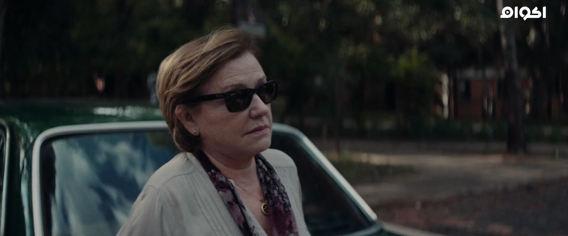 الدراما,The Heiresses,Las herederas