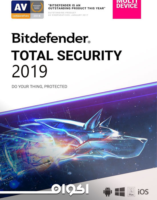 برنامج Bitdefender Total Security 2019 v23.0.14.61