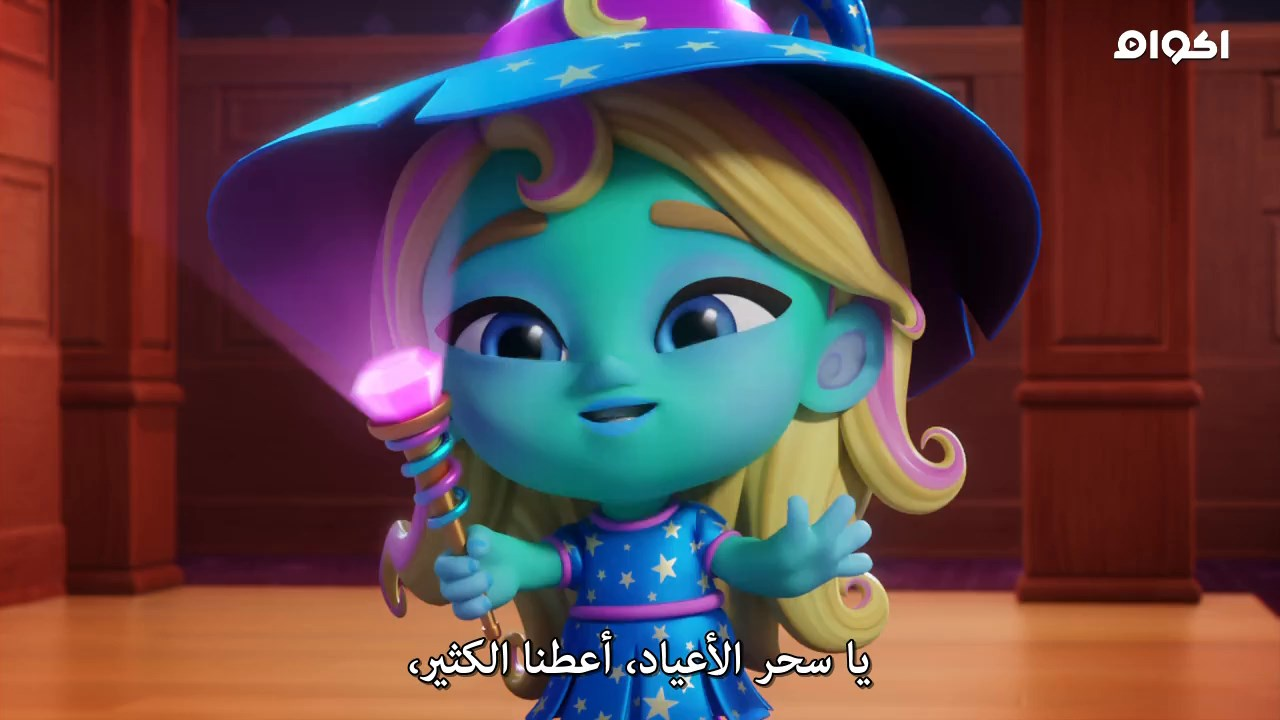 Super Monsters and the Wish Star,Super Monsters and the Wish Star 2018,Super Monsters and the Wish Star مترجم,Super Monsters and the Wish Star Netflix