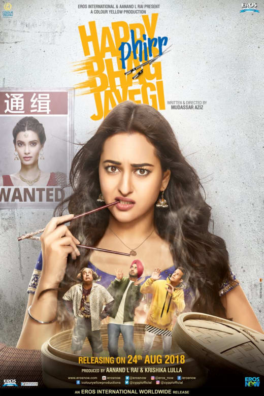 فيلم Happy Phirr Bhag Jayegi 2018 مترجم
