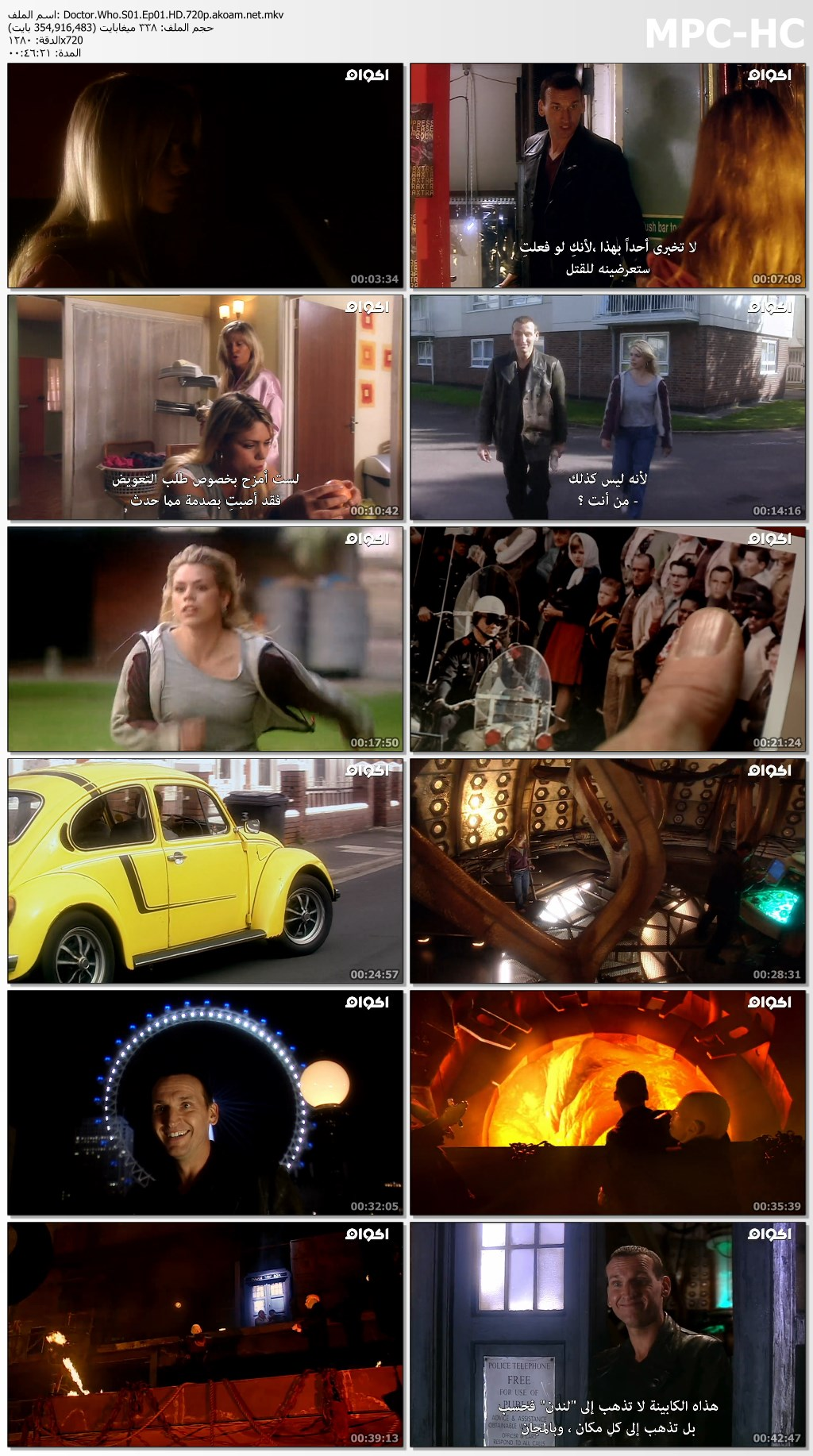 Doctor Who,Doctor Who S01,Doctor Who مترجم,Doctor Who الموسم الاول,دكتور هو,دكتور هو الموسم الاول,دكتور هو مترجم