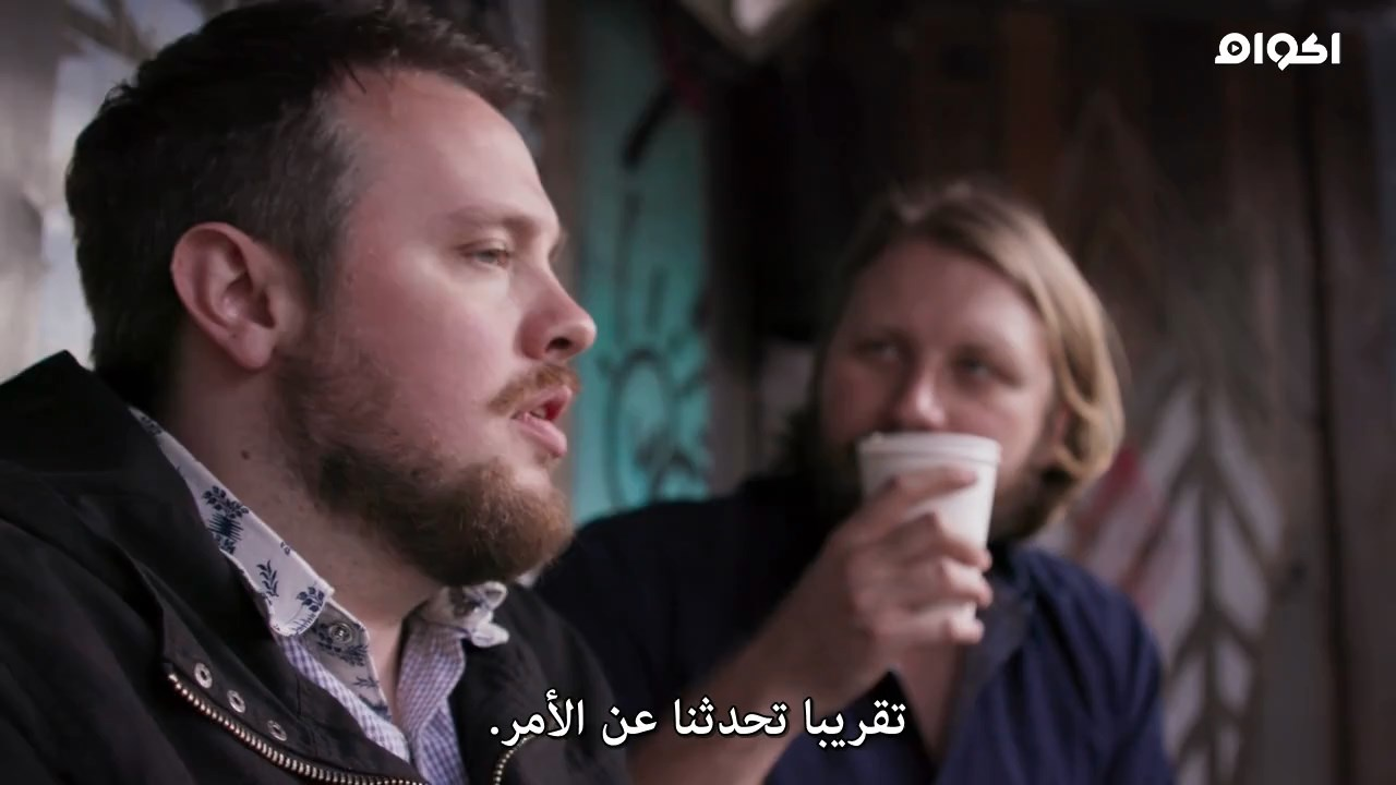 Inside Jokes,Inside Jokes S01,Inside Jokes HD,Inside Jokes الموسم الاول,Inside Jokes مترجم,دراما,كوميدي