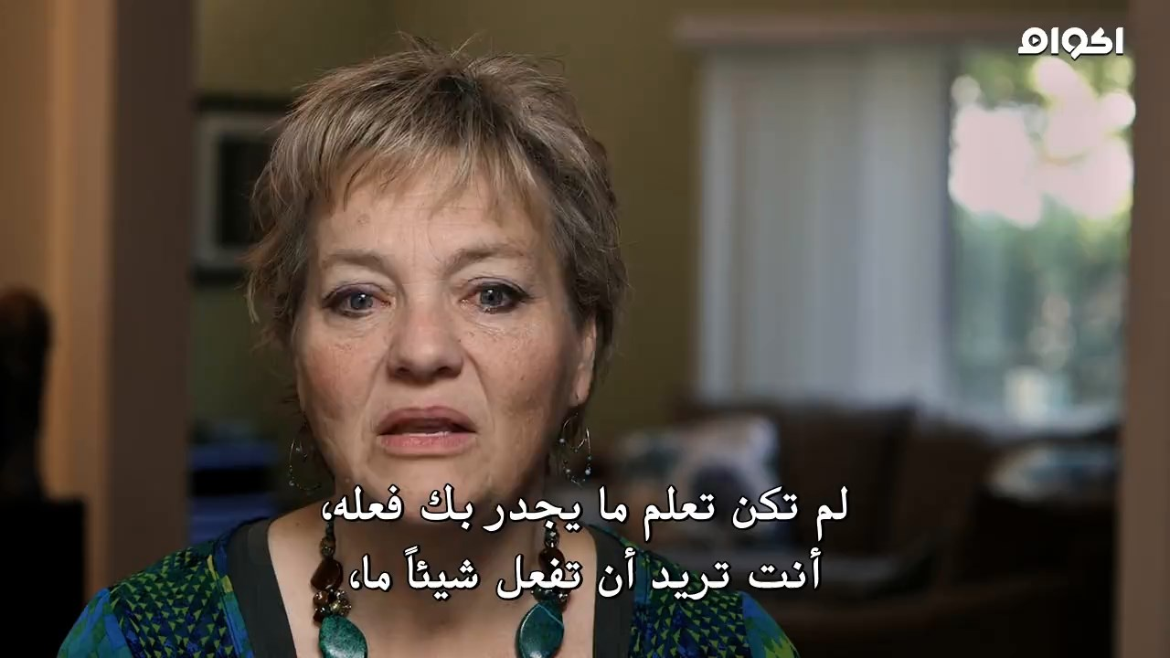 Abducted in Plain Sight 2017,خطف,جيران سوء,وثائقي