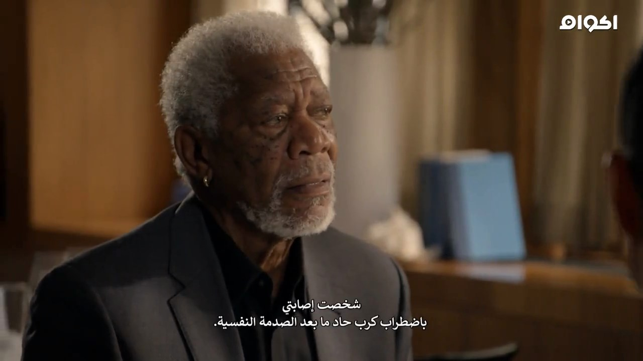 The Story of Us,قصتنا,مورغان فريمان,Morgan Freeman,وثائقي