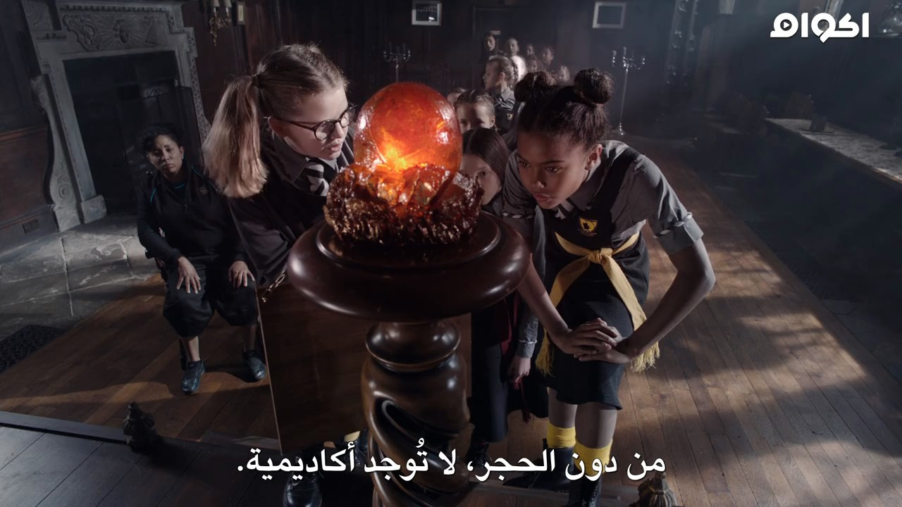 The Worst Witch,The Worst Witch S02,The Worst Witch الموسم الثاني,The Worst Witch مترجم,عائلي,فانتازيا