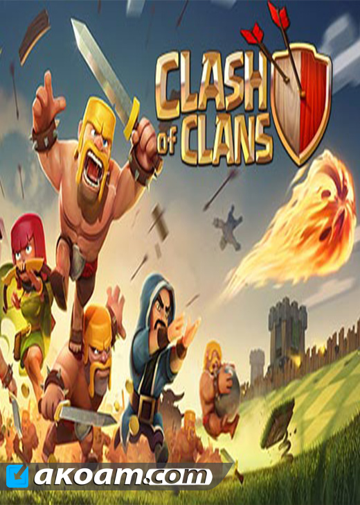 لعبة Clash of Clans MOD للأندرويد