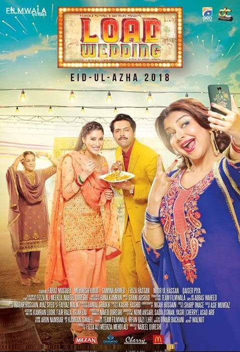 فيلم Load Wedding 2018 مترجم
