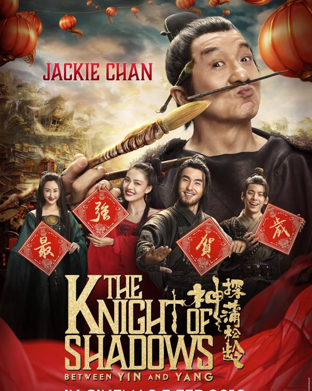 فيلم The Knight Of Shadows: Between Yin And Yang 2019 مترجم
