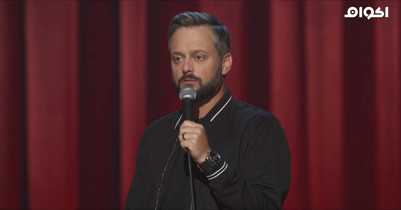 محدثكم بيرغتسي من تنيسي,Nate Bargatze: The Tennessee Kid,Nate Bargatze: The Tennessee Kid 2019,Nate Bargatze,ستاند اب كوميدي,ستاند اب