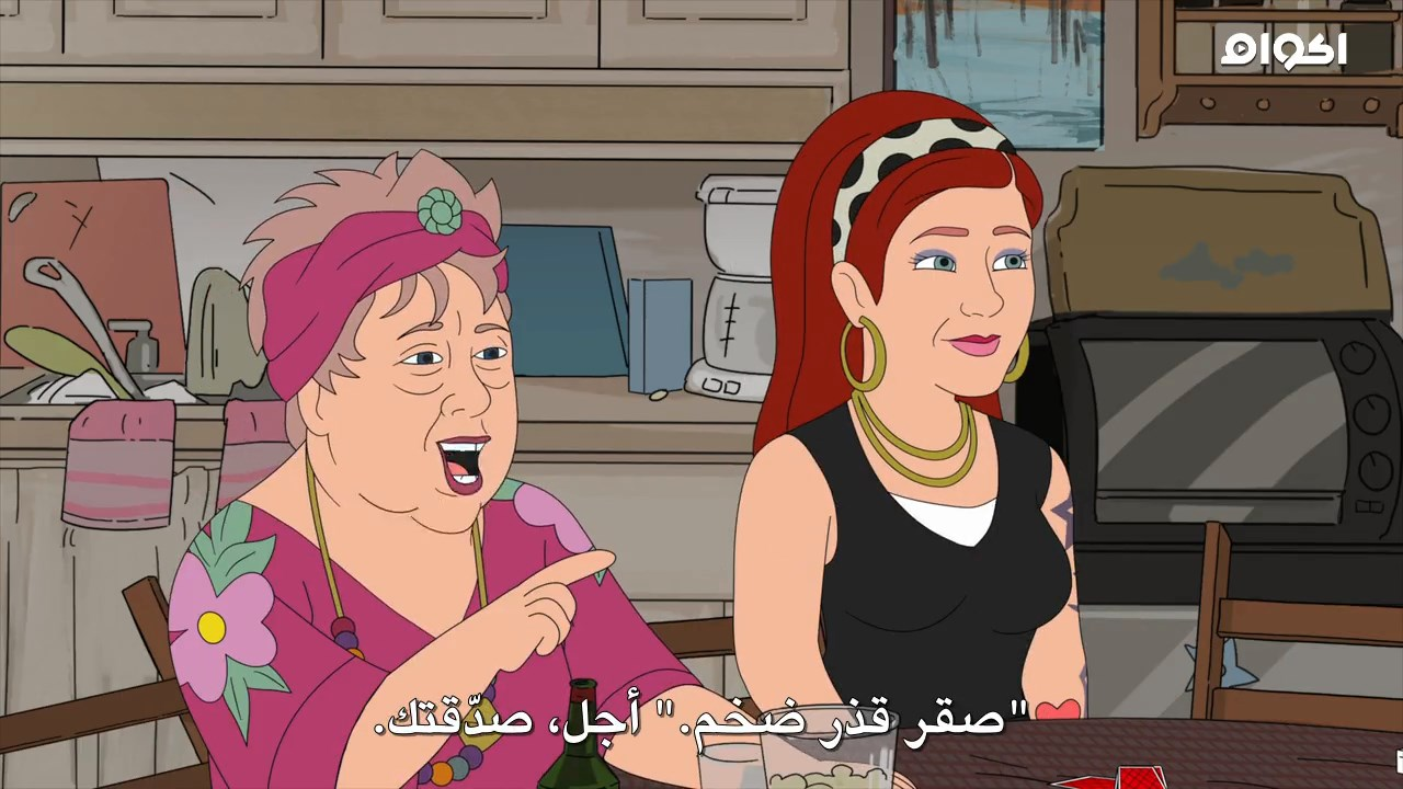 Trailer Park Boys: The Animated Series,Trailer Park Boys: The Animated Series S01,Trailer Park Boys: The Animated Series مترجم,Trailer Park Boys: The Animated Series Netflix,إخفاقات ثلاثية الأبعاد,انيميشن,كوميدي