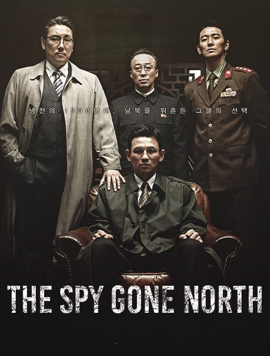 فيلم The Spy Gone North 2019 مترجم