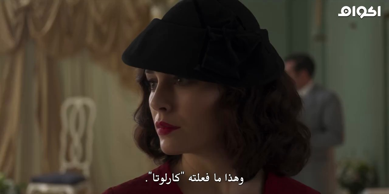 Cable Girls,Cable Girls S04,Cable Girls Season 4,Cable Girls مترجم,Cable Girls الموسم الرابع,دراما