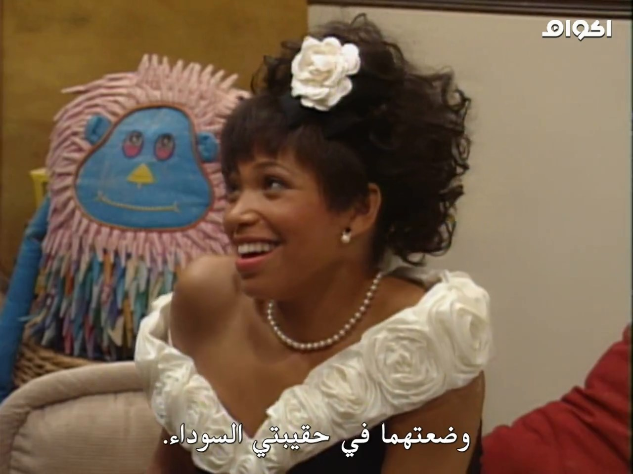 The Fresh Prince of Bel-Air,The Fresh Prince of Bel-Air S02,The Fresh Prince of Bel-Air Season 2,The Fresh Prince of Bel-Air مترجم,The Fresh Prince of Bel-Air Will Smith,ويل سميث