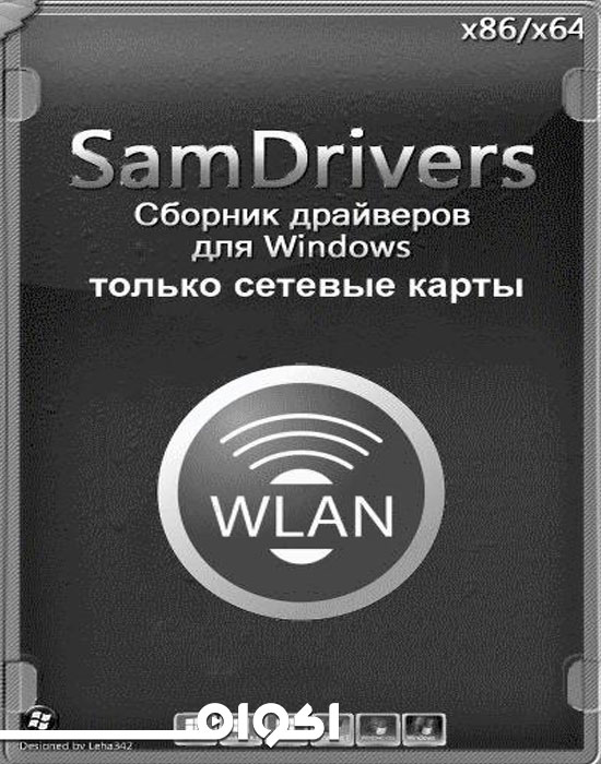 اسطوانة 2019 SamDrivers 19.7 LAN Multilanguage
