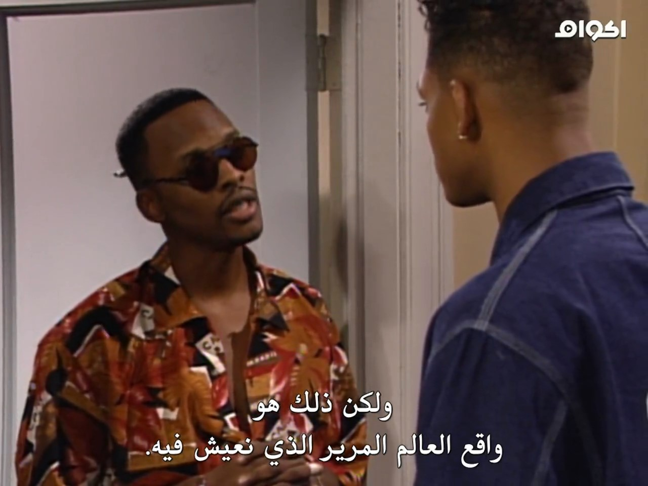 The Fresh Prince of Bel-Air,The Fresh Prince of Bel-Air S03,The Fresh Prince of Bel-Air Season 3,The Fresh Prince of Bel-Air مترجم,The Fresh Prince of Bel-Air Will Smith,ويل سميث