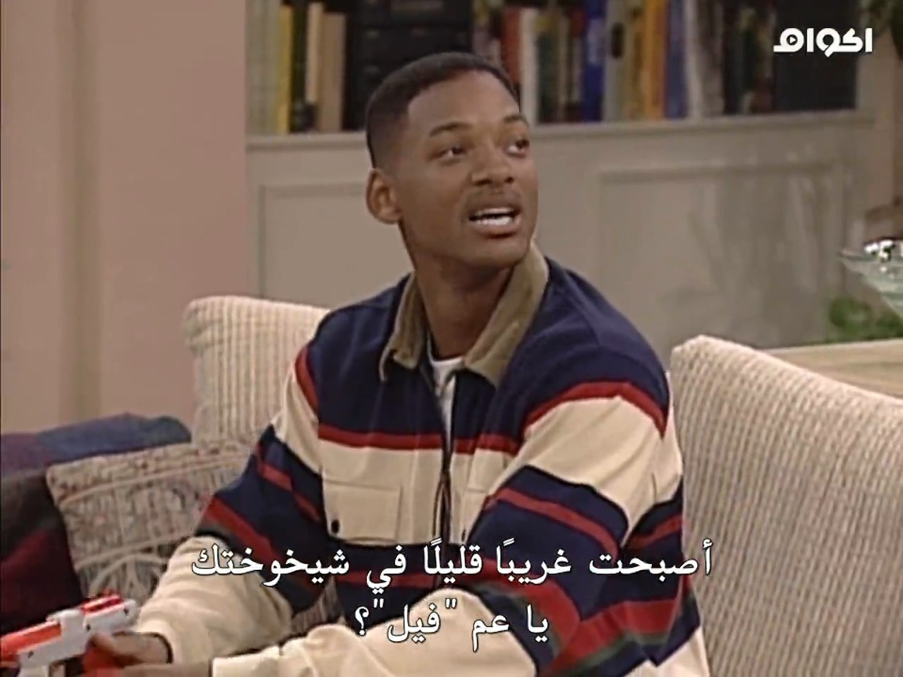 The Fresh Prince of Bel-Air,The Fresh Prince of Bel-Air S06,The Fresh Prince of Bel-Air Season 6,The Fresh Prince of Bel-Air مترجم,The Fresh Prince of Bel-Air Will Smith,ويل سميث