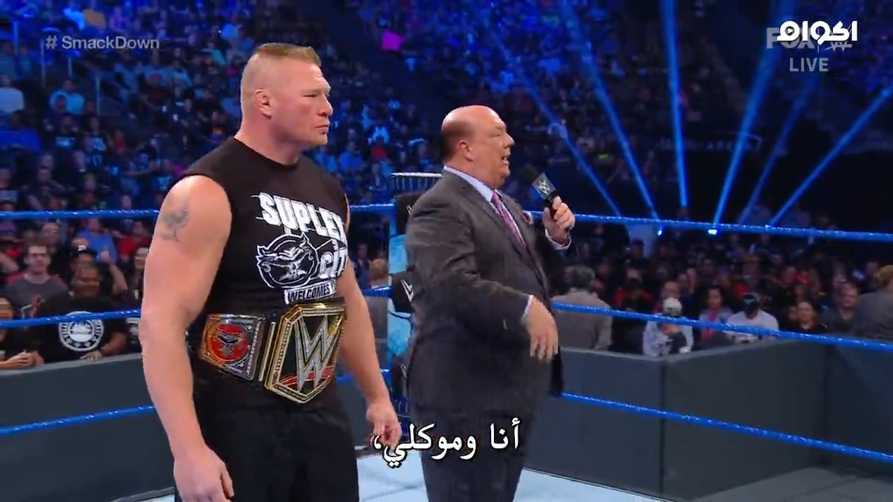 WWE Friday Night Smackdown 2019,WWE,Smackdown