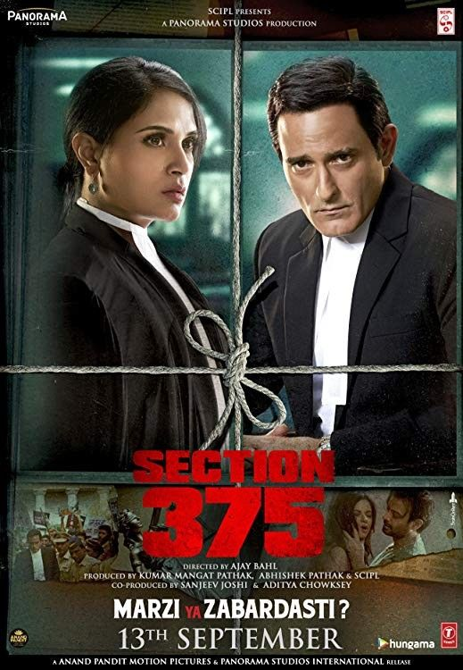فيلم Section 375 2019 مترجم