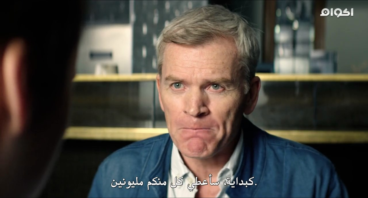 Twice Upon A Time,Twice Upon A Time الموسم الاول,Twice Upon A Time مترجم,Il était une seconde fois