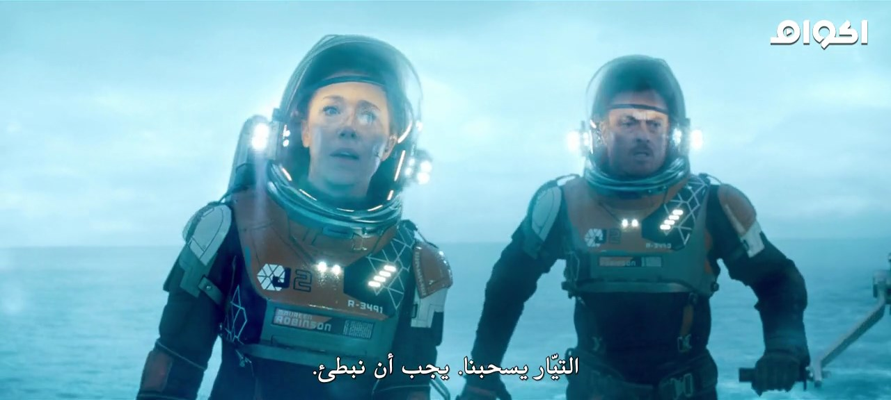 Lost in Space,Lost in Space الموسم الثاني,Lost in Space مترجم