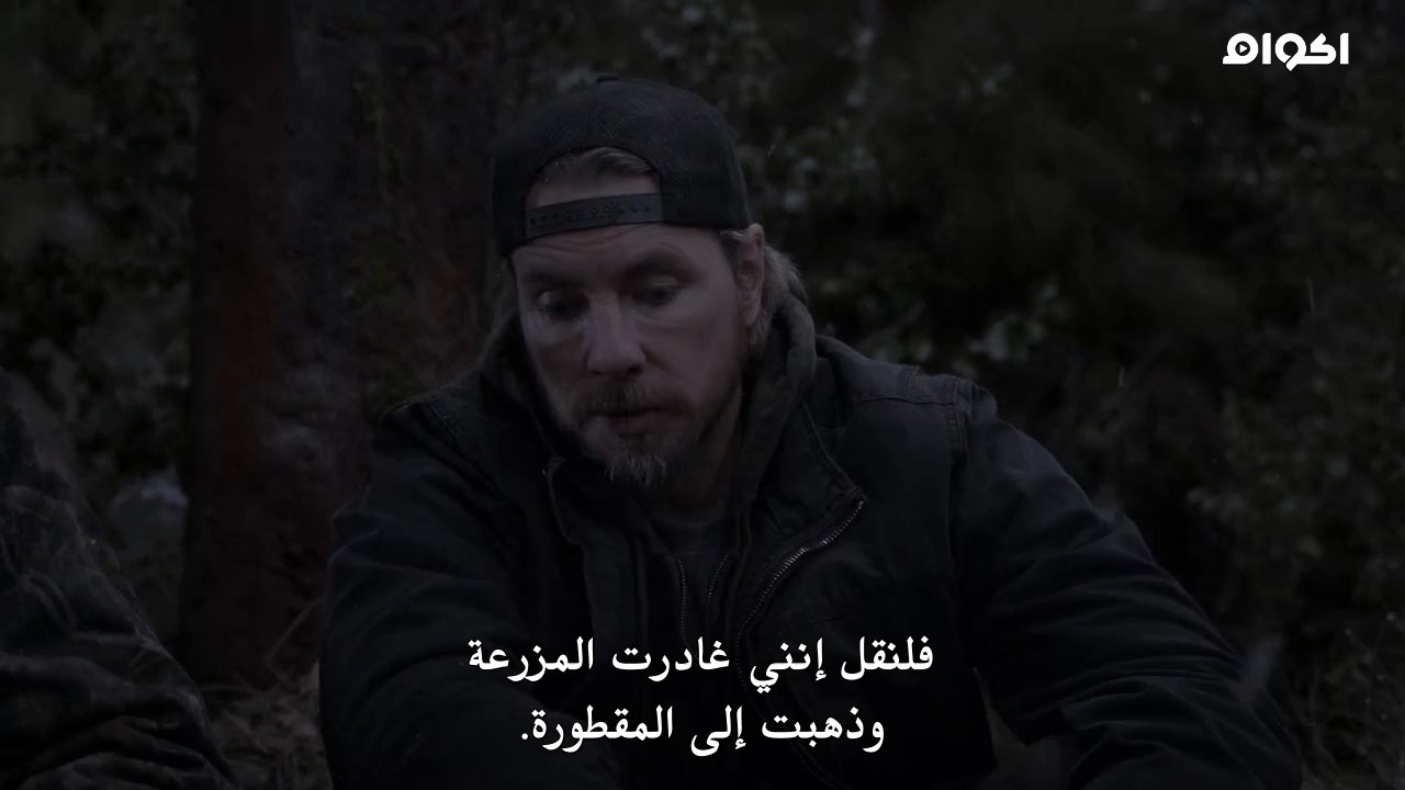 The Ranch,The Ranch S08,The Ranch مترجم,The Ranch الموسم الموسم الثامن,The Ranch Part 8,The Ranch الجزء الثامن