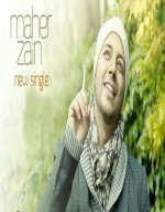 Maher Zain - Number One For Me  ماهر زين