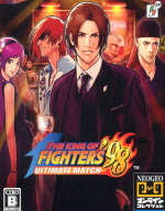 لعبة King of Fighters الرائعة