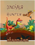 لعبة Dinosaur Hunter الرائعة