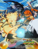 لعبة نارتو المنتظرة بشدة Naruto Shippuden Ultimate Ninja Storm Revolution-CODEX