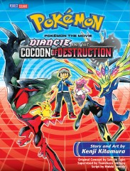فيلم الأنيميشن و الأكشن Pokémon the Movie: Diancie and the Cocoon of Destruction 2014 مترجم