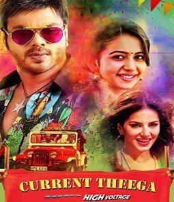 فيلم Current Theega 2014 مترجم