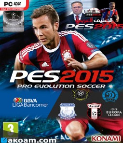 باتش PES 2015 PTEPatch 7.0 ولعبة pes 2015