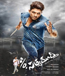 فيلم Son Of Satyamurthy 2015 مترجم