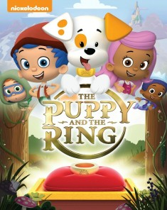 فيلم Bubble Guppies The Puppy & The Ring 2015 مترجم