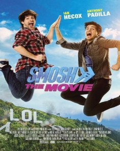 فيلم Smosh: The Movie 2015 مترجم