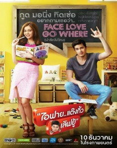 فيلم I Fine Thank You Love You 2014 مترجم