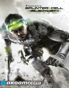 لعبة Splinter Cell Blacklist